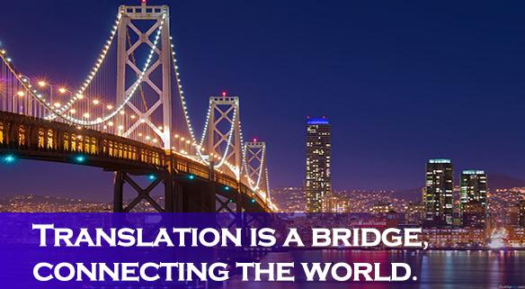 Bridge or Barrier